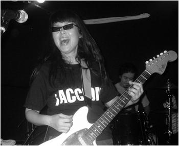 Yoko Utsumi
