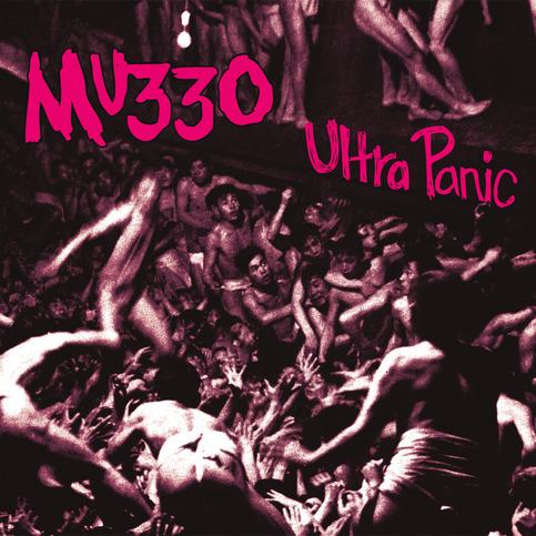 mu-ultra_large